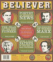 The Believer, Issue 51