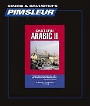 Pimsleur Arabic (Eastern) Level 2 CD: Learn to Speak and Understand Eastern Arabic with Pimsleur Language Programs (audiobook)