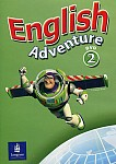 English Adventure 2 DVD